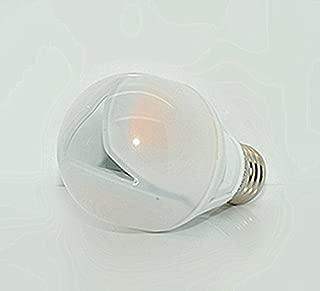 KERI UL E26 Warm White LED Light Bulb 110V 75W Equivalent Energy Saver Dimmable