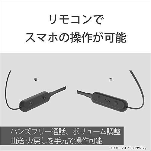 SONY(ソニー)『オープンイヤーワイヤレスステレオヘッドセット(SBH82D)』