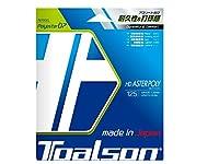トアルソン(TOALSON) テニスガット HDアスタポリ 125(ブルー) 単張りガット 7472510B 0 0
