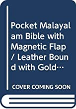 Pocket Malayalam Bible with Magnetic Flap / Leather Bound with Golden Edges / Malayalam O.V. New Font / Compact Small Bible Luxury Edition