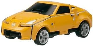 Bandai VooV VS08 Transforming Toy Car [Nissan Fairlady Z - Tochigi Prefectural Police Patrol Car (Ver.NISMO)]