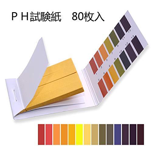 RunsdeepPH試験紙 アズワン pH試験紙 pH1-14 スティックタイプ 80枚入
