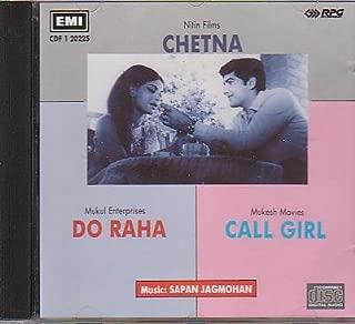 Chetna (1970) / Do Raha (1971)/ Call Girl (1974) [ Soundtrack ] Made in Uk Cd