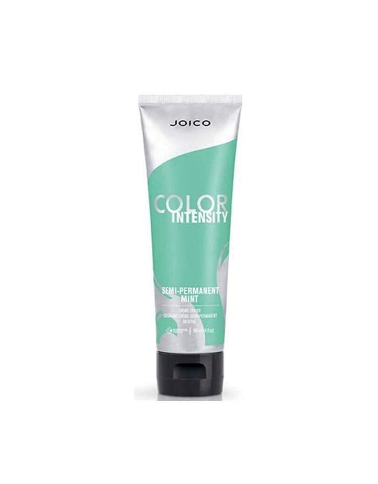 尊厳大混乱決してJoico 半永久的な色強度、 4オンス より
