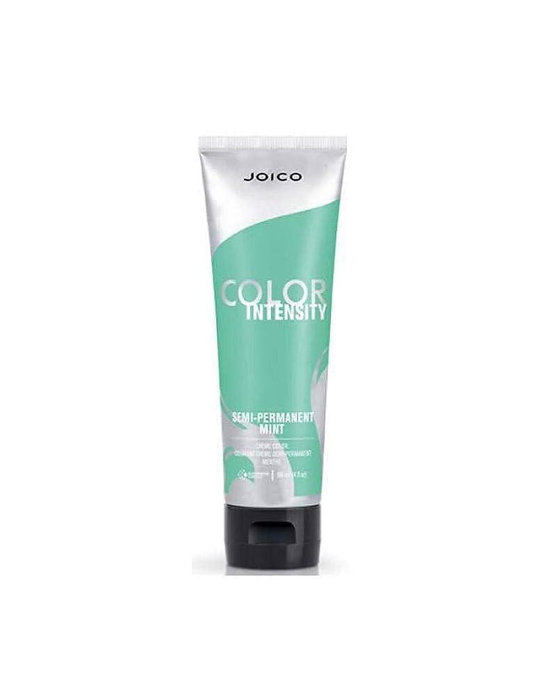 キャビン宣言するパスポートJoico 半永久的な色強度、 4オンス より