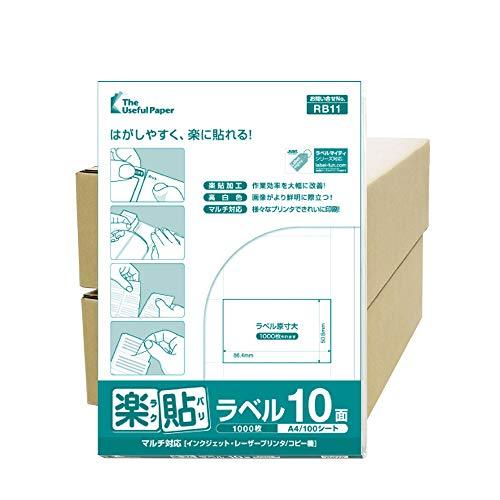 中川製作所 楽貼 ラベル 用紙 ラベルシール 10面 A4 1000枚( 100枚入×5×2箱 )UPRL10A-500 (RB11)