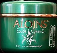 【アロインス化粧品】アロインスオーデクリームS 185g ×3個セット