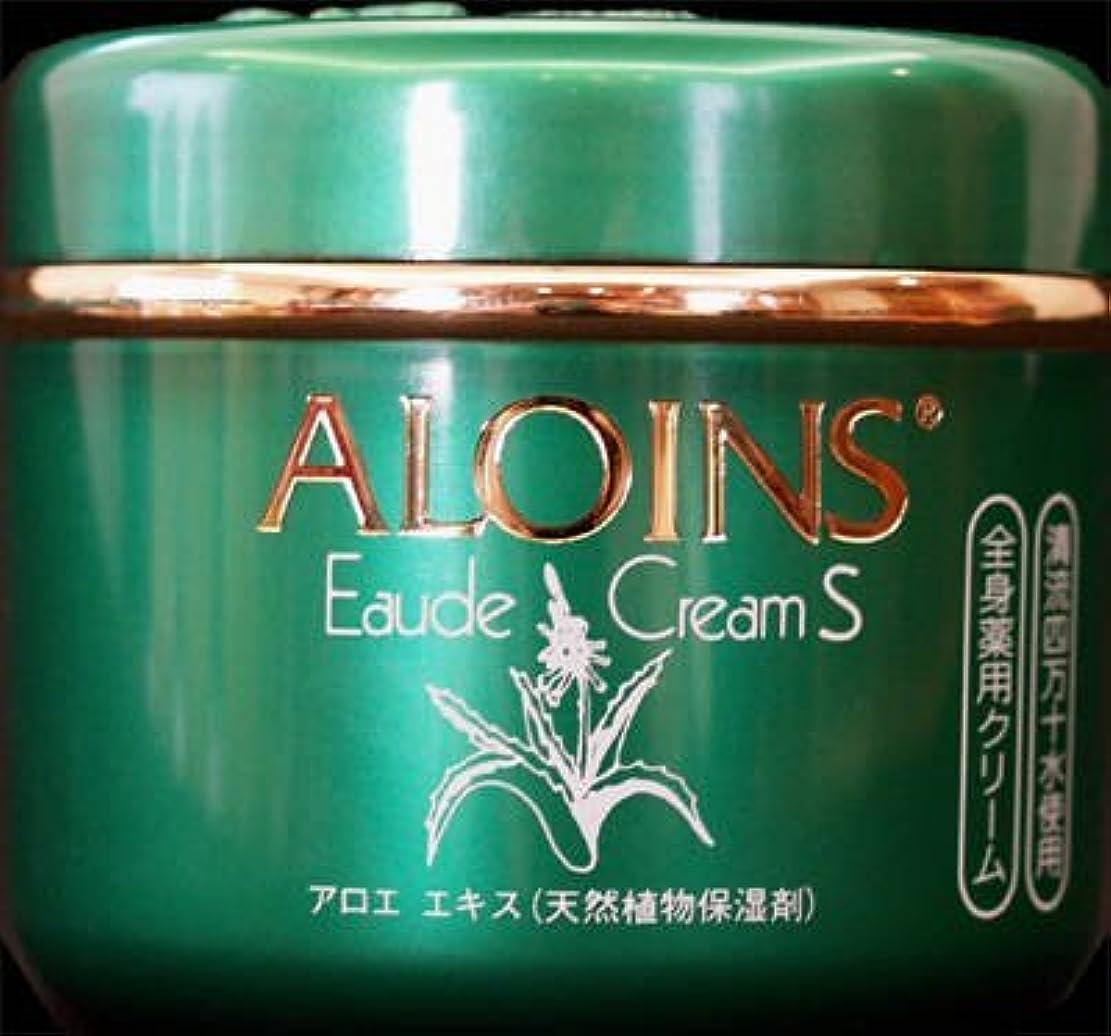 不信言う文【アロインス化粧品】アロインスオーデクリームS 185g ×3個セット