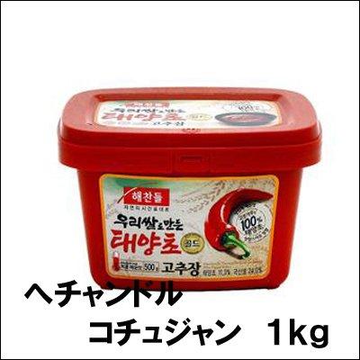 【ヘチャンドル】コチュジャン 1kg