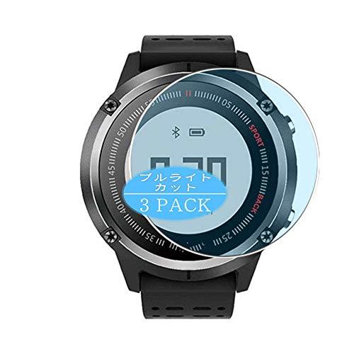 Vaxson 3 Stück Anti Blaulicht Schutzfolie, kompatibel mit Runtopia S1 Smartwatch Hybrid Watch, Displayschutzfolie Bildschirmschutz [nicht Panzerglas] Anti Blue Light