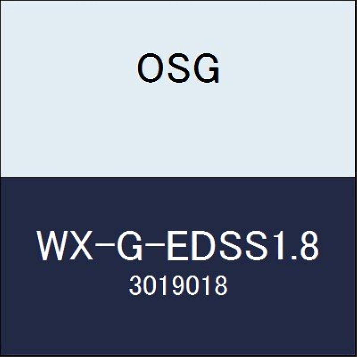 禁止するはちみつ偽OSG エンドミル WX-G-EDSS1.8 商品番号 3019018