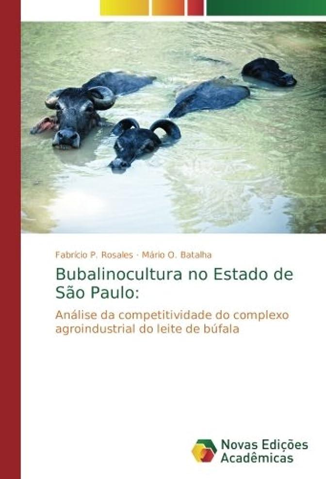 ベストカプセルむしろBubalinocultura no Estado de S?o Paulo:: Análise da competitividade do complexo agroindustrial do leite de búfala