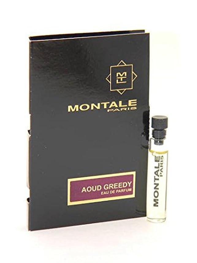 小さな私たち自身形容詞Montale Aoud Greedy EDP Vial Sample 2ml(モンタル ウード グリーディー オードパルファン 2ml)[海外直送品] [並行輸入品]