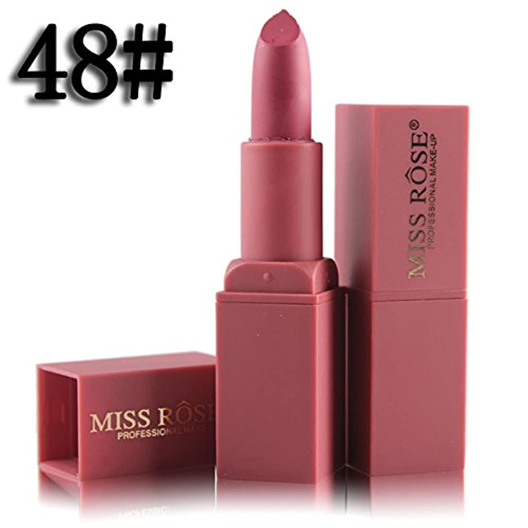 征服些細な消費Miss Rose Vitamin E Moisture lipstick waterproof 7 colors non-smell nude matte lipstick for Pregnant women batom matte MS082