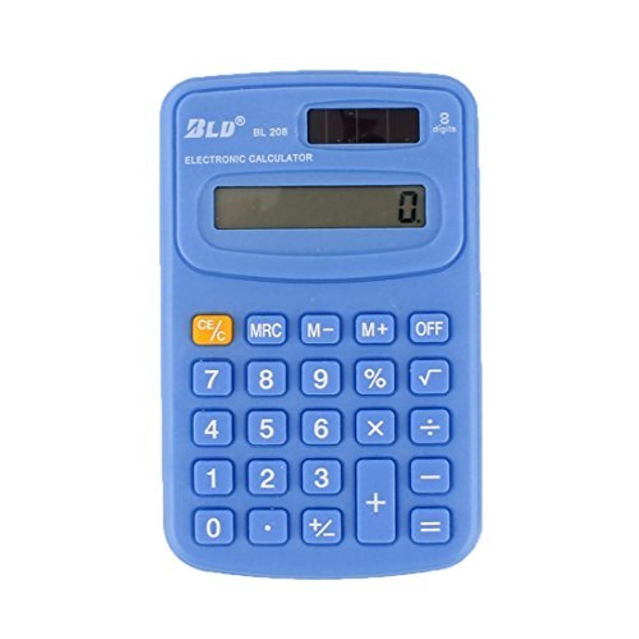 ビルマ速報寄付8桁電卓ブルー搭載DealMux学校ホームスタディポケットソーラー