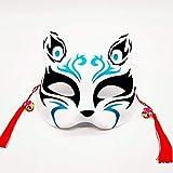Fox Cosplay máscara Halloween PVC medio Kitsune máscara de estilo japonés fiesta mascarada Navidad maquillaje rendimiento Props para adultos y niños (negro)