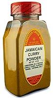 New Size Marshalls Creek Spices Curry Powder Jamaican 10 oz