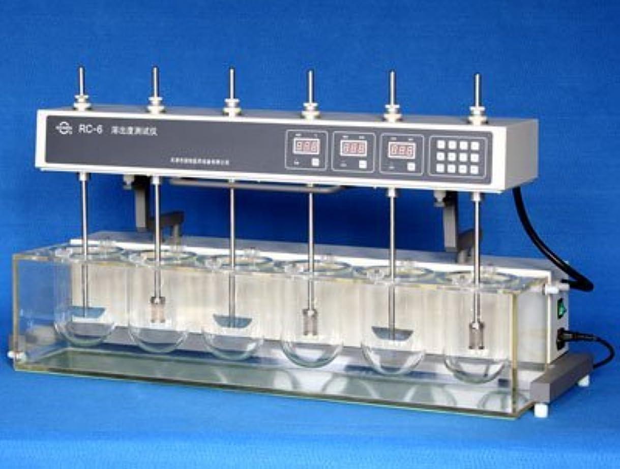 安全性蒸留自殺RC-6 Intelligent Optical Dissolution Tester Manual Flip Dissolution Testing Apparatus (110V)