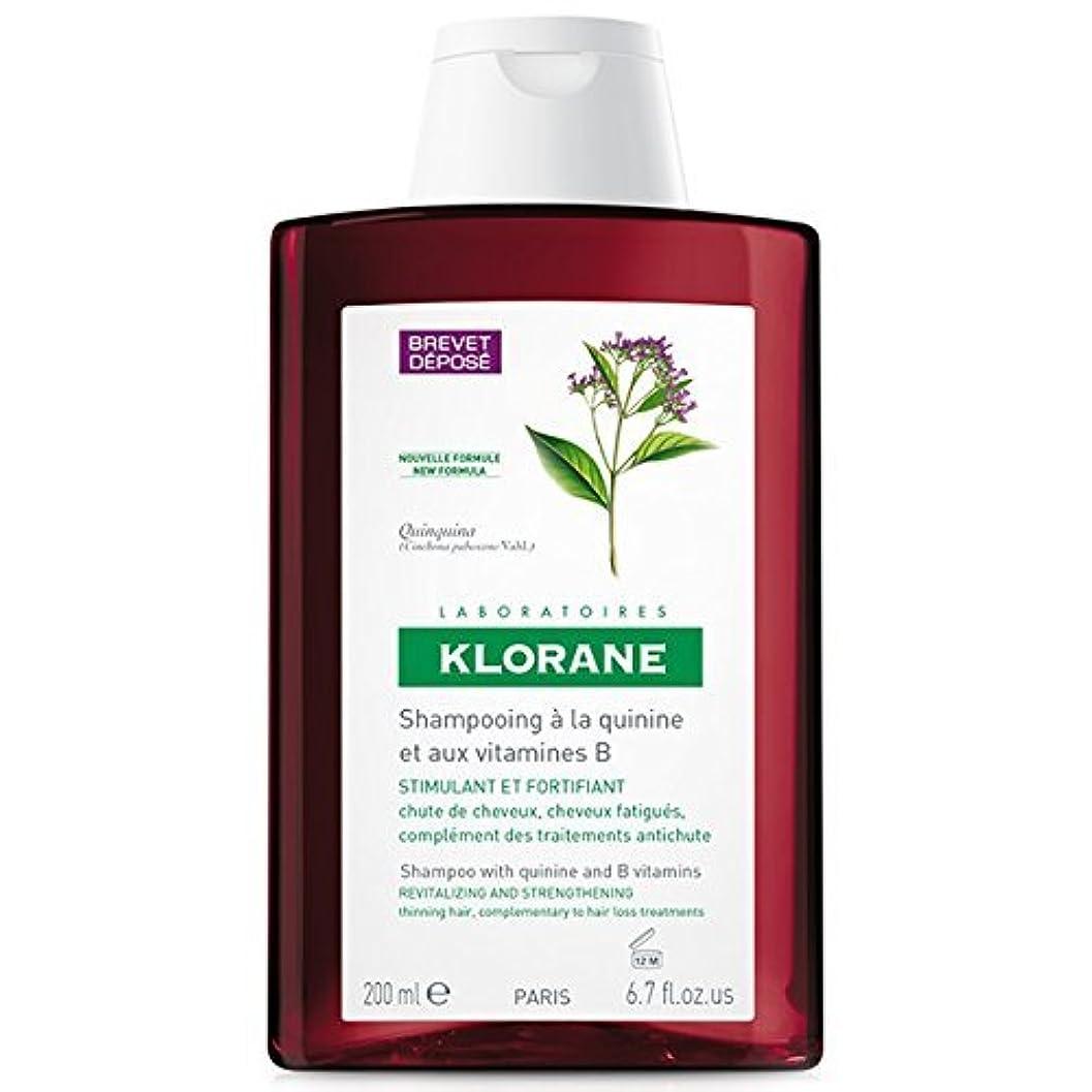 幸運急降下有用Klorane Shampoo with Quinine and B Vitamins - 6.7 oz by Klorane [並行輸入品]
