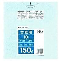 ポリ袋 150L LLDPE 0.06×1300×1200mm 透明 10枚×10冊 (100枚)GL158