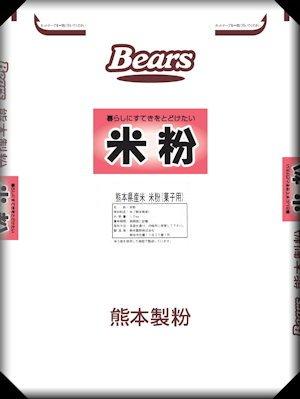国産 【 米粉 】 熊本県産米米粉 菓子用 10kg 業務用 熊本県産 米粉
