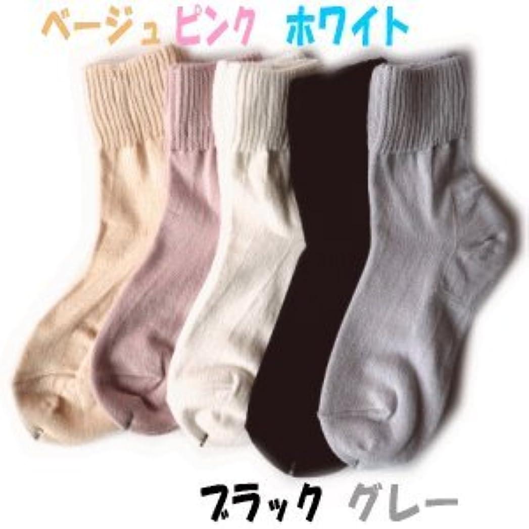 所属禁じるバイバイ薄手 ゆったり かかと ツルツル 靴下 ピンク 角質ケア ひび割れ対策 22-24cm 太陽ニット 574