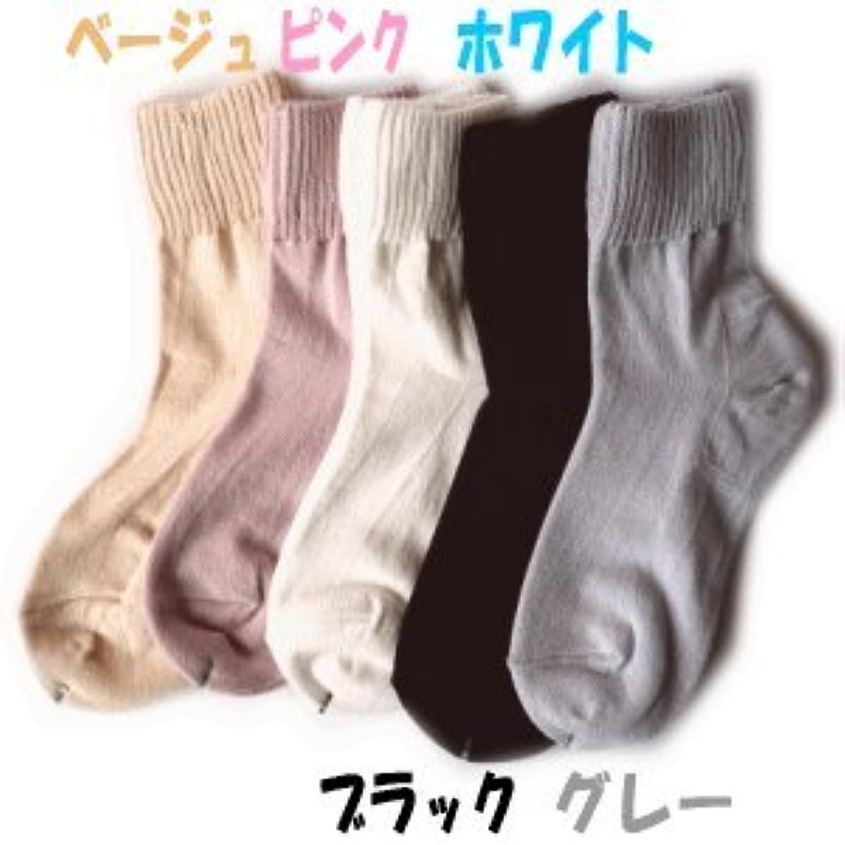 欠席記録疎外する薄手 ゆったり かかと ツルツル 靴下 ピンク 角質ケア ひび割れ対策 22-24cm 太陽ニット 574