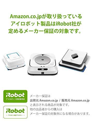 ブラーバ390jアイロボット床拭きロボット水拭きロボット掃除機雑巾かけ静音洗剤付き選べる2つのモード落下防止花粉対策にホワイトB390060