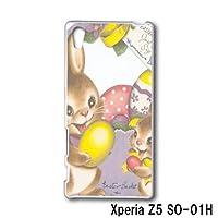 エクスペリア docomo Xperia Z5 SO-01H スマホケース カバー うさぎ 5-142