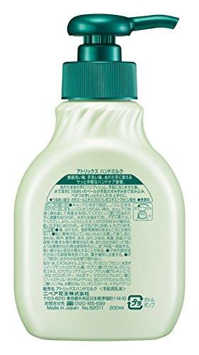 アトリックスハンドミルク200ml