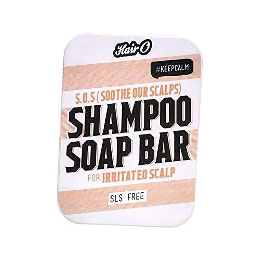 枯渇するエキス札入れ[Hair O ] S.O.S Oの髪は、私たちの頭皮シャンプー石鹸バー100グラムを落ち着かせます - Hair O S.O.S Soothe Our Scalps Shampoo Soap Bar 100g [並行輸入品]
