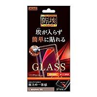 富士通 arrows 5G F-51A ガラスフィルム 防埃 3D 10H アルミノシリケート 全面保護 光沢 ブラック