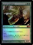 マジックザギャザリング MTG 緑 日本語版 ガイアの復讐者/Gaea's Revenge M11-174 神話レア Foil