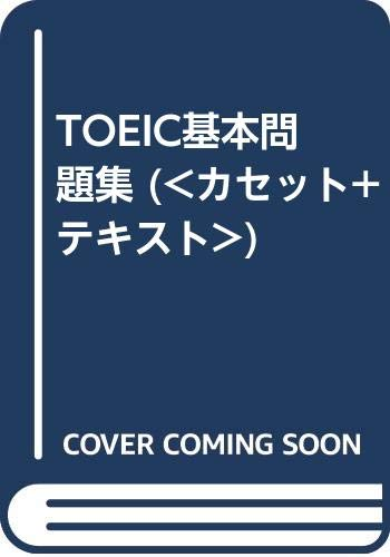 Toeic Basic Problem Collection Cassette Text Isbn 4876157537 1997