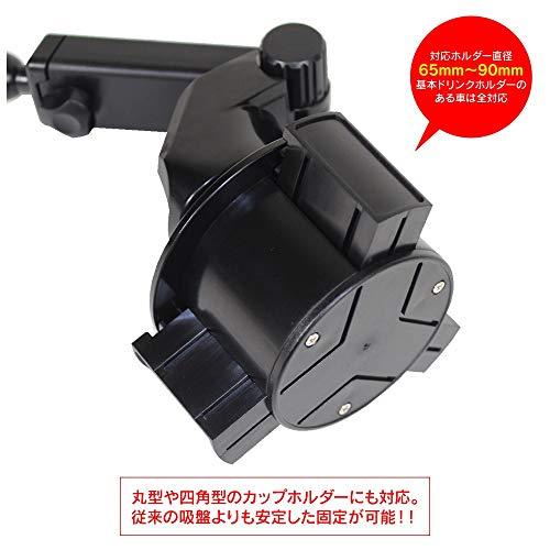 車載用 スマホホルダー スマホ置き 自動開閉 自動固定 スマホクリップ