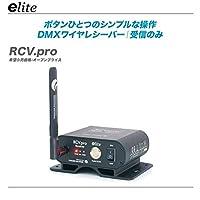 e-lite Wireless DMX RCV.pro