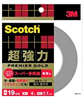 3M プレミアゴールド スーパー多用途 粗面用(SPR-19) 19×4m ケース10巻入り
