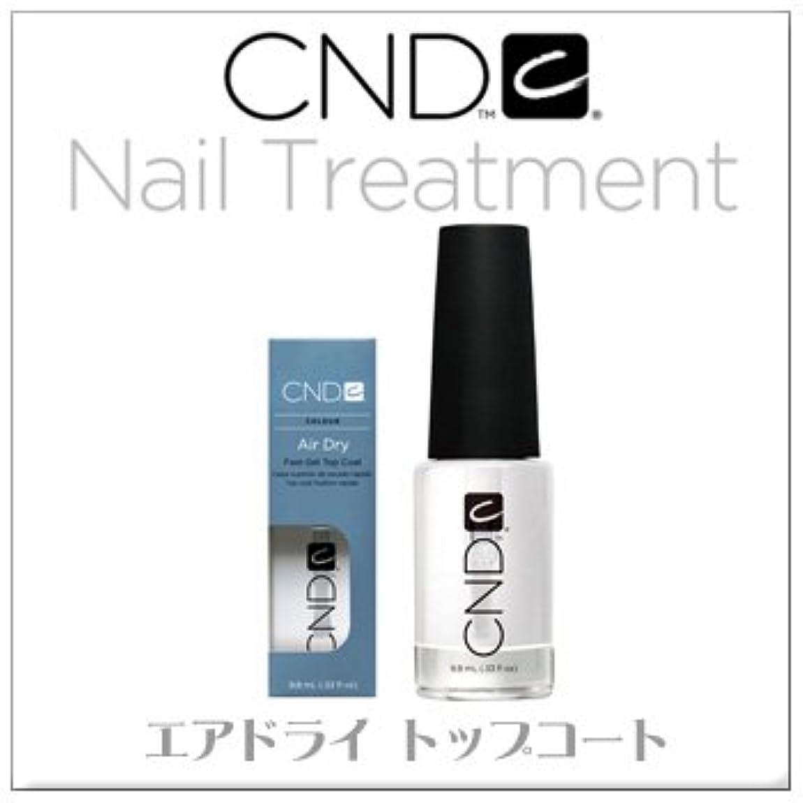 CND (シーエヌデー) エアドライ トップコート