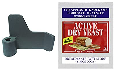 Williams Sonoma Bread Maker Machine Kneading Blade Paddle WS0598 (C)