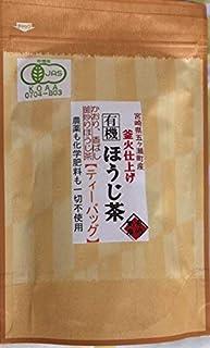 宮崎茶房(有機JAS認定、無農薬栽培)、有機ほうじ茶(ティーバッグ5g×20)、