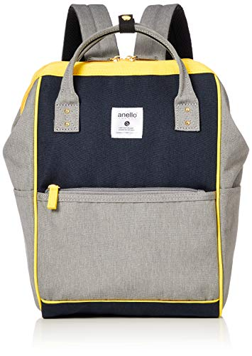 Anello Grande Rucksack GU-B3012 SP Lightweight Water-Repellent Mouthpiece Backpack SMALL A4 Size Items Can Be Stored (Light Gray)