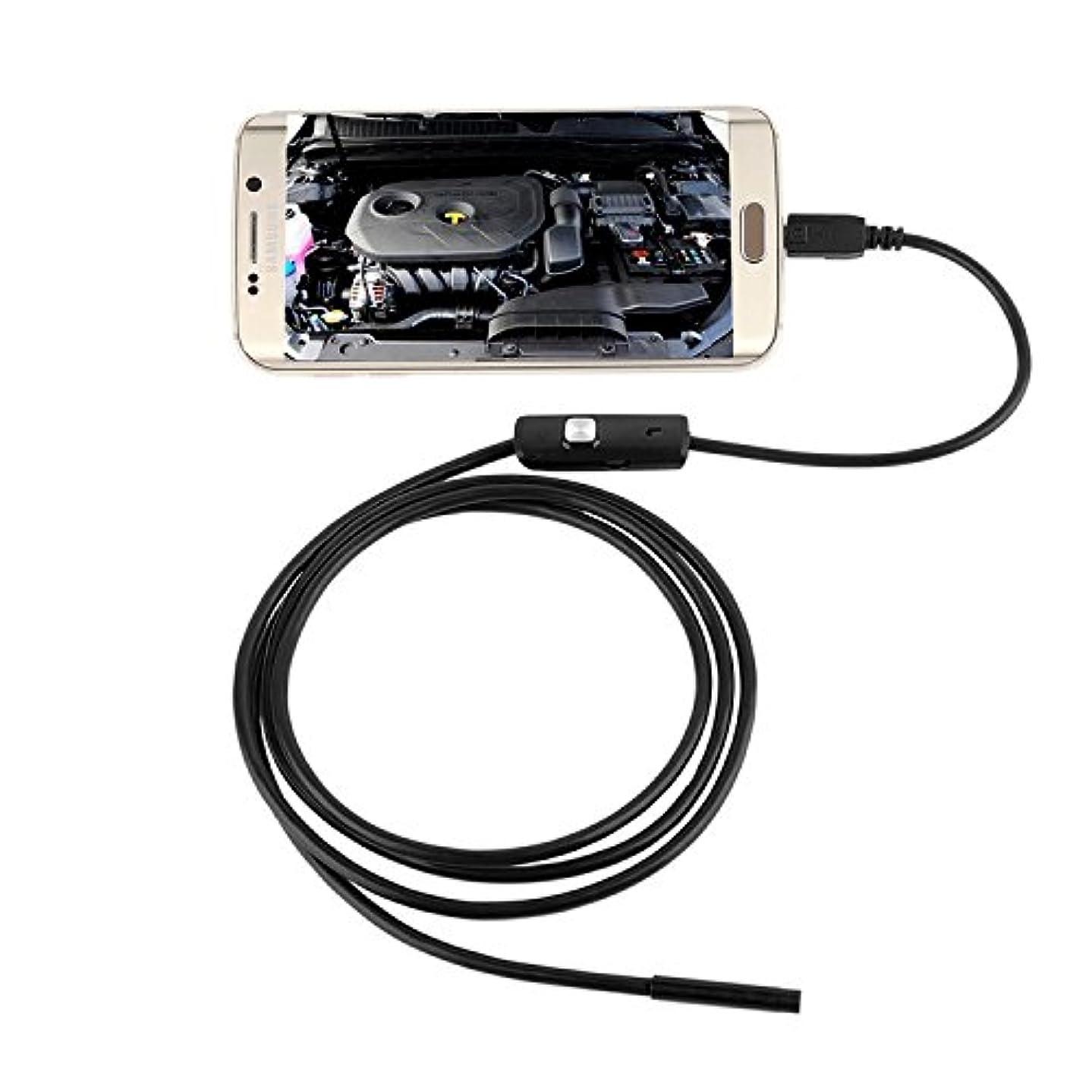 きょうだいインポート調整yougheny USB内視鏡 USB接続エンドスコープ 防犯?監視カメラ 5.5mmレンズ 2mケープル LEDライト6灯搭載 照度調節可能 IP67防水 OTG対応したAndroidスマホで使用可能