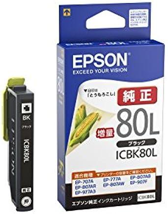 EPSONインクカートリッジ ICBK80L ブラック 増量