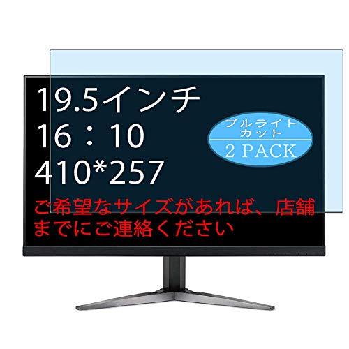 """VacFun 2 Piezas Filtro Luz Azul Protector de Pantalla, compatible con 19.5"""" 16:10 (1280x800/1440x900/1680x1050/1920x1200/2560x1600) Tablet Laptop Monitor (Not Cristal Templado) NewVer"""