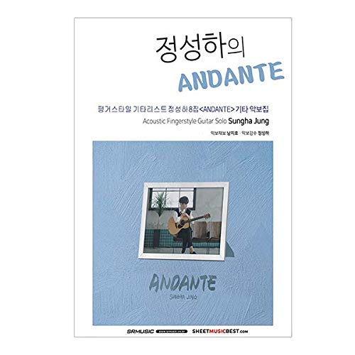 Fingerstyle Guitar Book of Sungha Jung ANDANTE Album Sheet Music TAB Guitar Chords