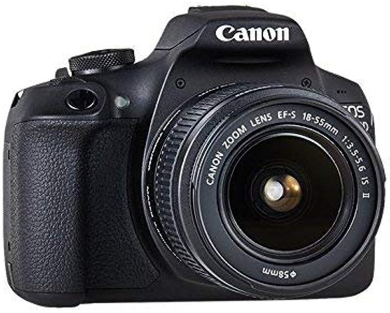 Canon EOS 2000D - Cámara réflex de 24.1 MP (CMOS Escena inteligente automática 9 puntos AF filtros creativos EOS Movie Full HD LCD 3 WiFi/NFC) negro - Kit con objetivo EF-S 18-55mm IS II