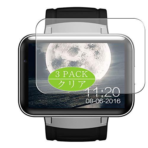 VacFun 3 Piezas Claro Protector de Pantalla, compatible con Smartwatch smart watch DM98, Screen Protector Película Protectora(Not Cristal Templado) NEW Version