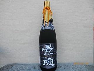 諸橋酒造 越乃景虎 金銘泉 特撰大吟醸 1800ml(桐箱入)