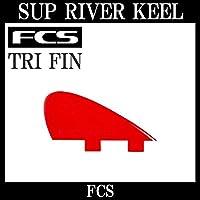 FCS フィン SUP RIVER KEEL リバーキール FIN TRI / エフシーエス トライ サーフボード スタンドアップパドル 1263-225-00-R サップ