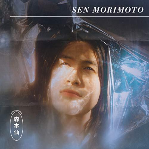 Sen Morimoto [ボーナストラックのダウンロードコードつき]